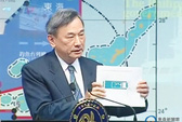 """Philippines là """"bao cát"""" của Đài Loan?"""