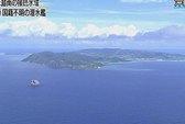 Nhật sẽ đáp trả quân sự nếu tàu ngầm lạ xâm phạm