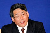 Trung Quốc điều tra một quan chức cấp cao