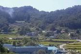 Hàn Quốc: Máy bay chiến đấu lao vào núi nổ tung