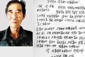 Thủy thủ Hàn thoát khỏi Triều Tiên sau 41 năm