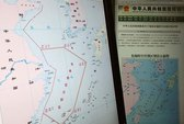 """Máy bay Hàn cũng """"đùa"""" ADIZ của Trung Quốc"""