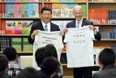 Trung Quốc: ADIZ không để đối đầu
