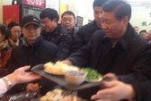 Trung Quốc: