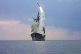 Dàn vũ khí tối tân Mỹ sử dụng không kích IS
