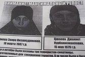 """Nga: Một """"Góa phụ áo đen"""" đã bị tiêu diệt"""