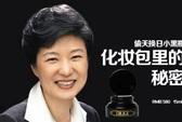"""Tổng thống Hàn Quốc """"quảng cáo mỹ phẩm ở Trung Quốc"""""""