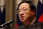Quốc dân Đảng thất bại thê thảm, lãnh đạo Đài Loan từ chức