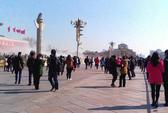 Trung Quốc: Thiên An Môn bốc khói trong lúc họp Quốc hội