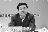 Trung Quốc điều tra 2 quan tham