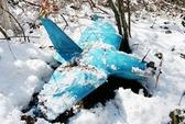 """Hàn Quốc: """"UAV lạ"""" là cánh cửa nhà vệ sinh"""