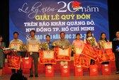 117 học sinh đoạt Giải Lê Quý Đôn