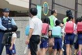 Nhật tìm cách bảo vệ học sinh