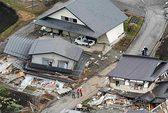 Trung Quốc, Nhật Bản hứng chịu động đất mạnh