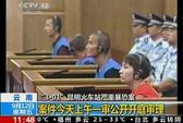 Nữ cảnh sát mang thai bị đâm chết tại Tân Cương