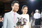 Khoảnh khắc đẹp trong lễ đính hôn của Lâm Y Thần
