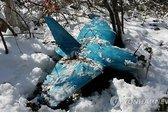 Hàn Quốc tiếp tục phát hiện máy bay không người lái lạ