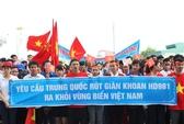 Sinh viên Thanh Hóa xuống đường phản đối Trung Quốc