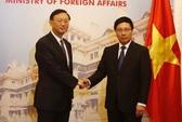 Phó Thủ tướng Phạm Bình Minh và Ủy viên Quốc vụ Dương Khiết Trì hội đàm