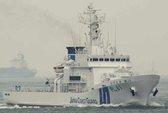 Nhật Bản triển khai thêm tàu bảo vệ Senkaku