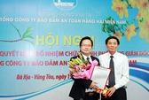 """Bộ trưởng Đinh La Thăng """"tuýt còi"""" việc bổ nhiệm 1 phó TGĐ"""