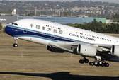 Pháp bán một nửa sân bay Toulouse cho công ty Trung Quốc