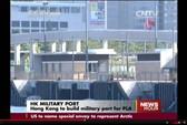 Trung Quốc xây quân cảng tại Hồng Kông