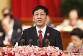Trung Quốc điều tra viện trưởng Viện KSND tối cao