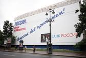 Ông Putin mở tài khoản tại ngân hàng bị Mỹ trừng phạt