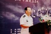 Quan chức hải quân Trung Quốc lại nhảy lầu