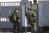 Mỹ sẽ viện trợ cho quân đội Ukraine 8 triệu USD
