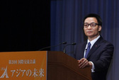 Phó Thủ tướng nêu vụ giàn khoan 981 ở hội nghị Tương lai châu Á