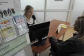 Nga có thể trao đổi 150 tỉ nhân dân tệ với Trung Quốc?