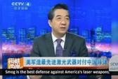 Tướng Trung Quốc chê vũ khí laser Mỹ