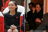 Cuộc kết hôn quyền lực ở Triều Tiên