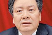 """Trung Quốc điều tra """"tay chân"""" của Chu Vĩnh Khang"""