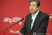 Hàn Quốc điều tra một số trợ lý tổng thống
