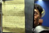 """Hé lộ """"thư tuyệt mệnh"""" của nhân viên tình báo Hàn"""