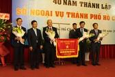 Ngành ngoại giao TP HCM không ngừng lớn mạnh