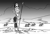 Ông Obama hoang dã trong biếm họa của báo Trung Quốc