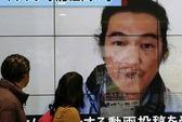 Nhật Bản nỗ lực ngăn chặn khủng bố xâm nhập