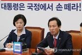Hàn Quốc: Phe đối lập dọa sa thải bộ trưởng quốc phòng