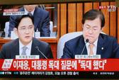 Hàn Quốc: Lãnh đạo các tập đoàn biện hộ chuyện quyên góp tiền