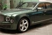 """Xe siêu sang Bentley bị """"bỏ rơi"""" ở Quảng Bình"""