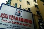 Vụ 2 bệnh nhân tử vong: Công an làm việc với 2 bác sĩ gây mê