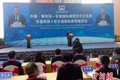 Trung Quốc: Quan chức bắn thị trưởng, bí thư rồi tự sát