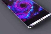 Samsung Galaxy S8 sẽ xuất hiện trong tháng 3 tới