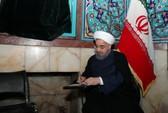 Ông Rouhani tái đắc cử tổng thống Iran