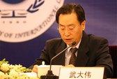 """Trung Quốc phủ nhận Triều Tiên là """"cường quốc hạt nhân"""""""
