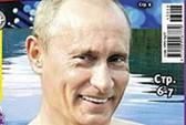 Ông Putin là người đàn ông độc thân hấp dẫn nhất nước Nga
